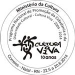 carimbo14076