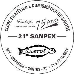 carimbosanpex