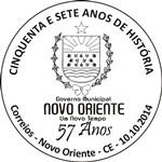 carimbo14164