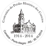 carimbo14179