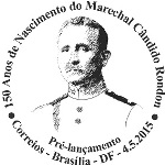 carimbo15050