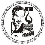 carimbo15083