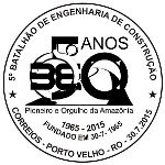 carimbo15096