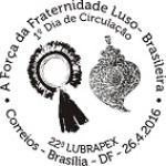 carimbolubrapexbrasilia