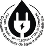 carimboaguaenergia