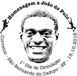 carimbojoaodopulo