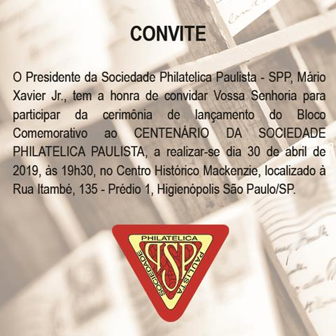 conviteblocospp